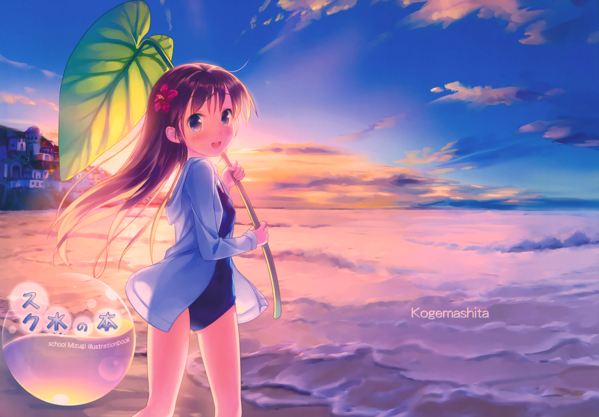 Wallpapers ID:847682