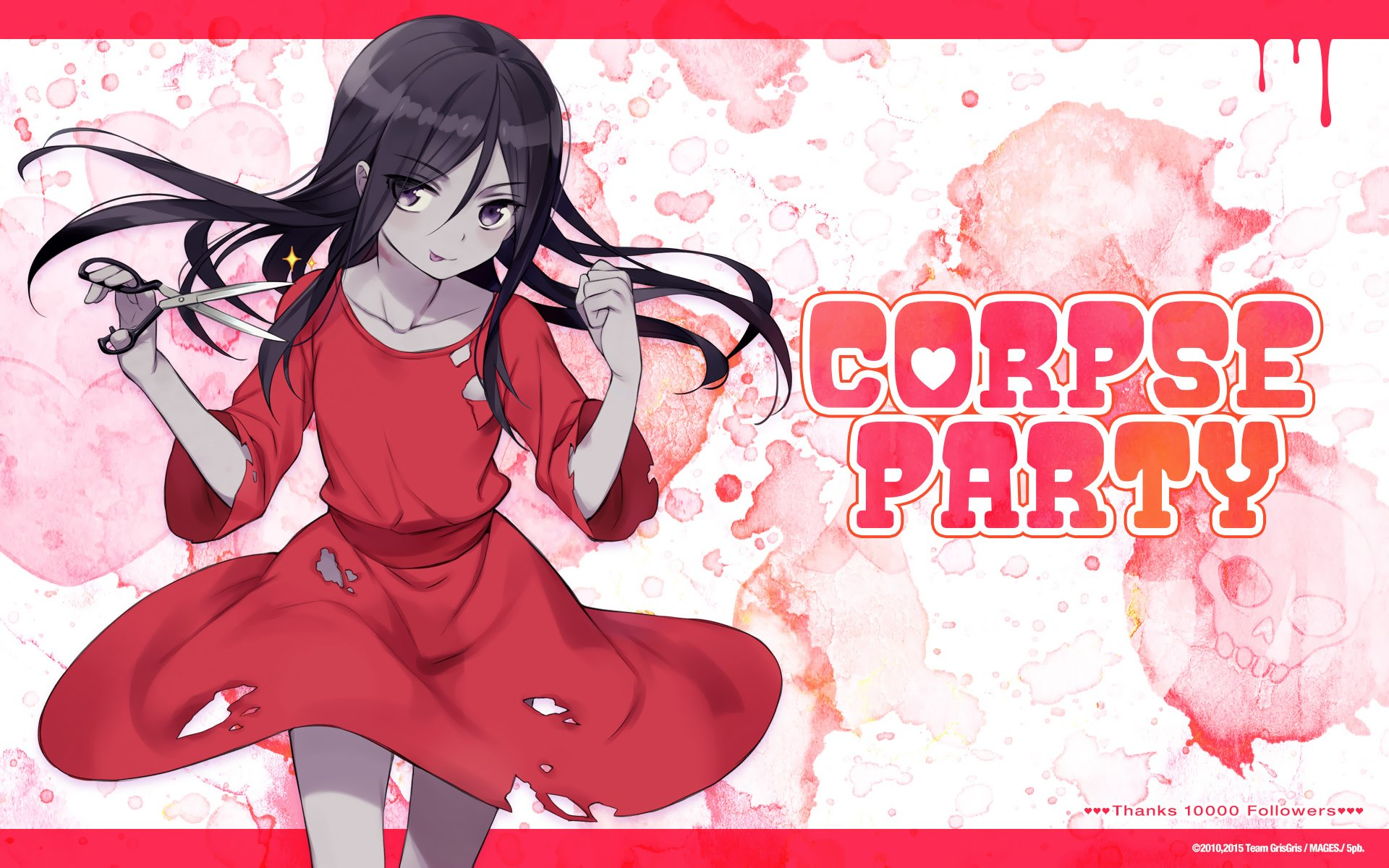 Wallpapers ID:847686