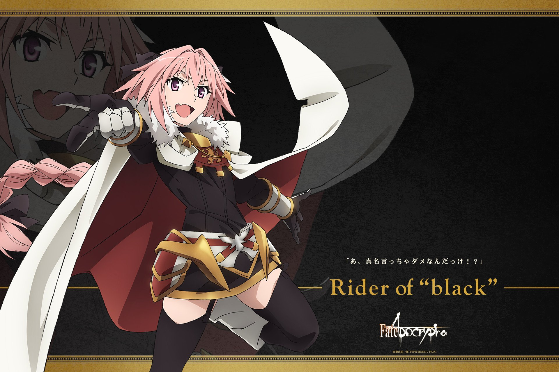 Anime - Fate/Apocrypha Rider of Black (Fate/Apocrypha) Wallpaper