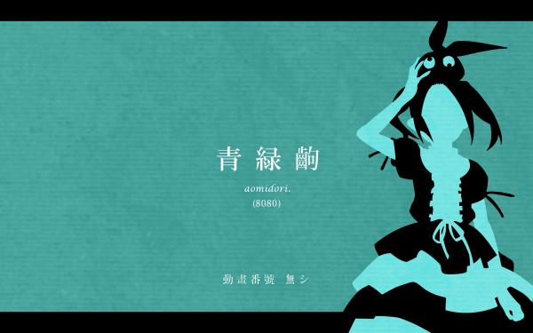 Anime Monogatari (Series) Yotsugi Ononoki HD Wallpaper   Background Image