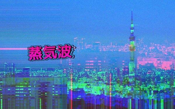 Artistic Glitch Vaporwave Cityscape HD Wallpaper   Background Image