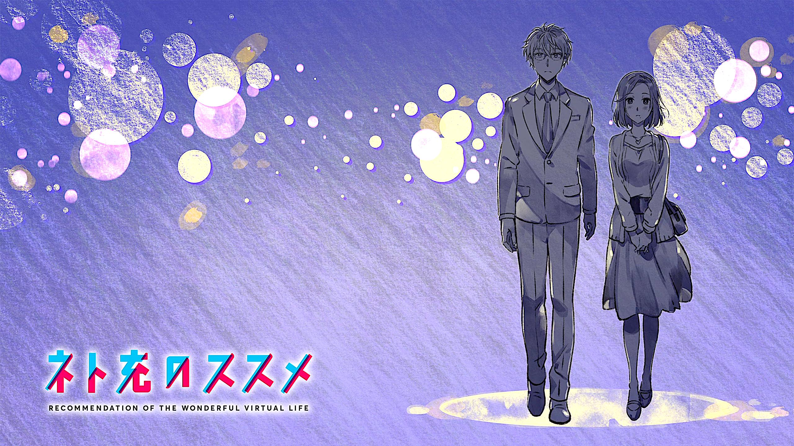 Sakurai X Moriko Hd Wallpaper Background Image 2560x1440 Id