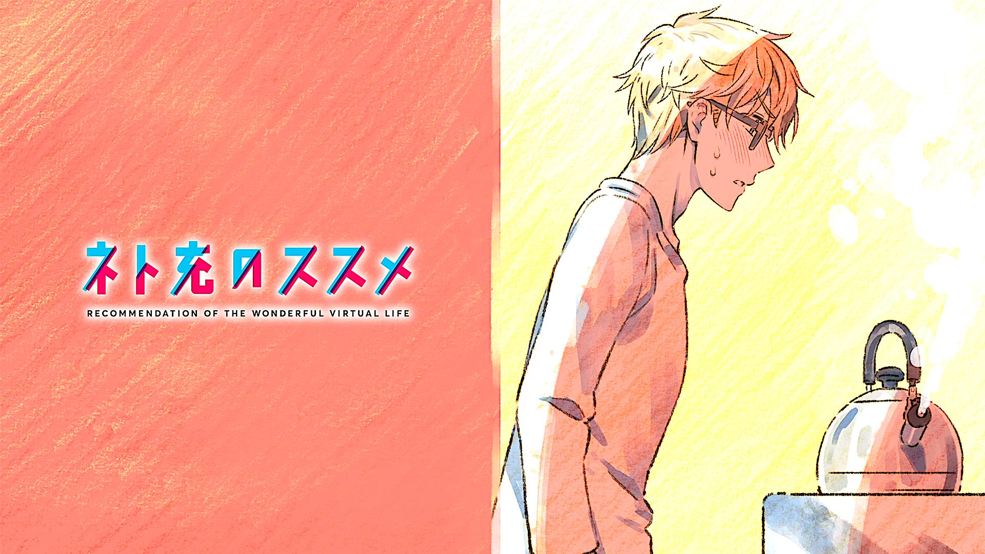 动漫 - Recovery of an MMO Junkie  Yuuta Sakurai Net-Juu no Susume 动漫 壁纸
