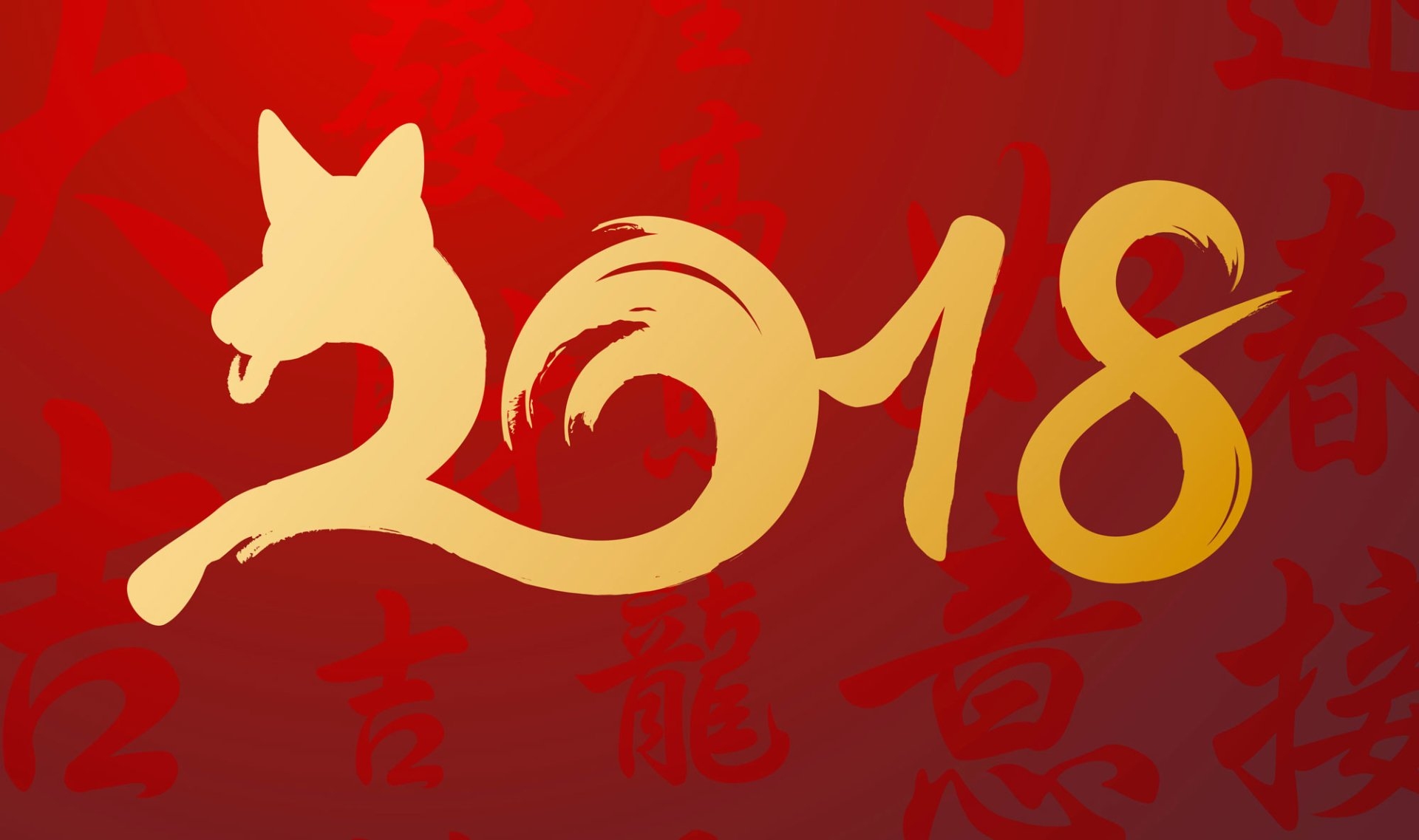 Holiday - Chinese New Year  New Year Red Wallpaper