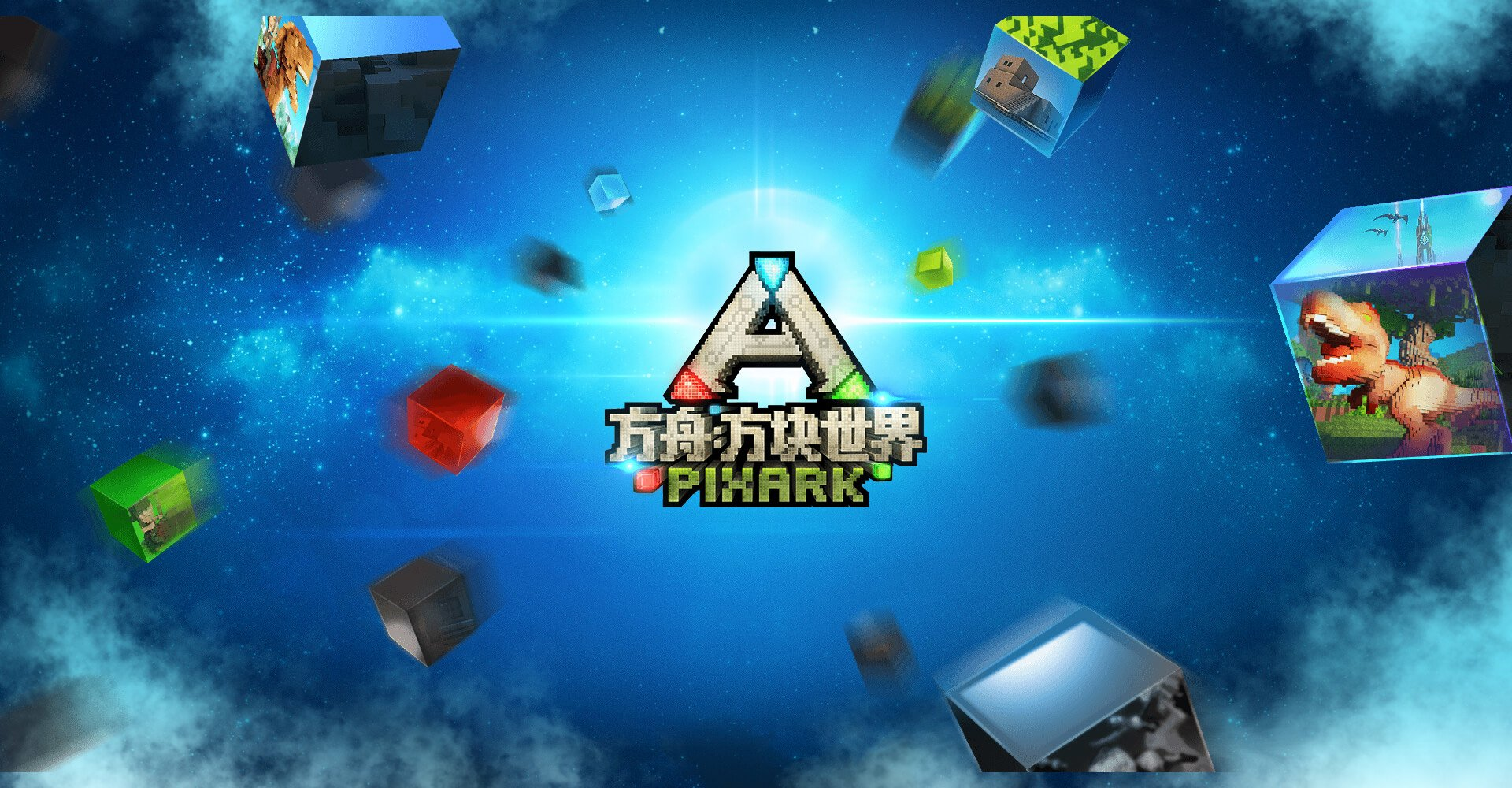 Video Game - PixARK  Wallpaper
