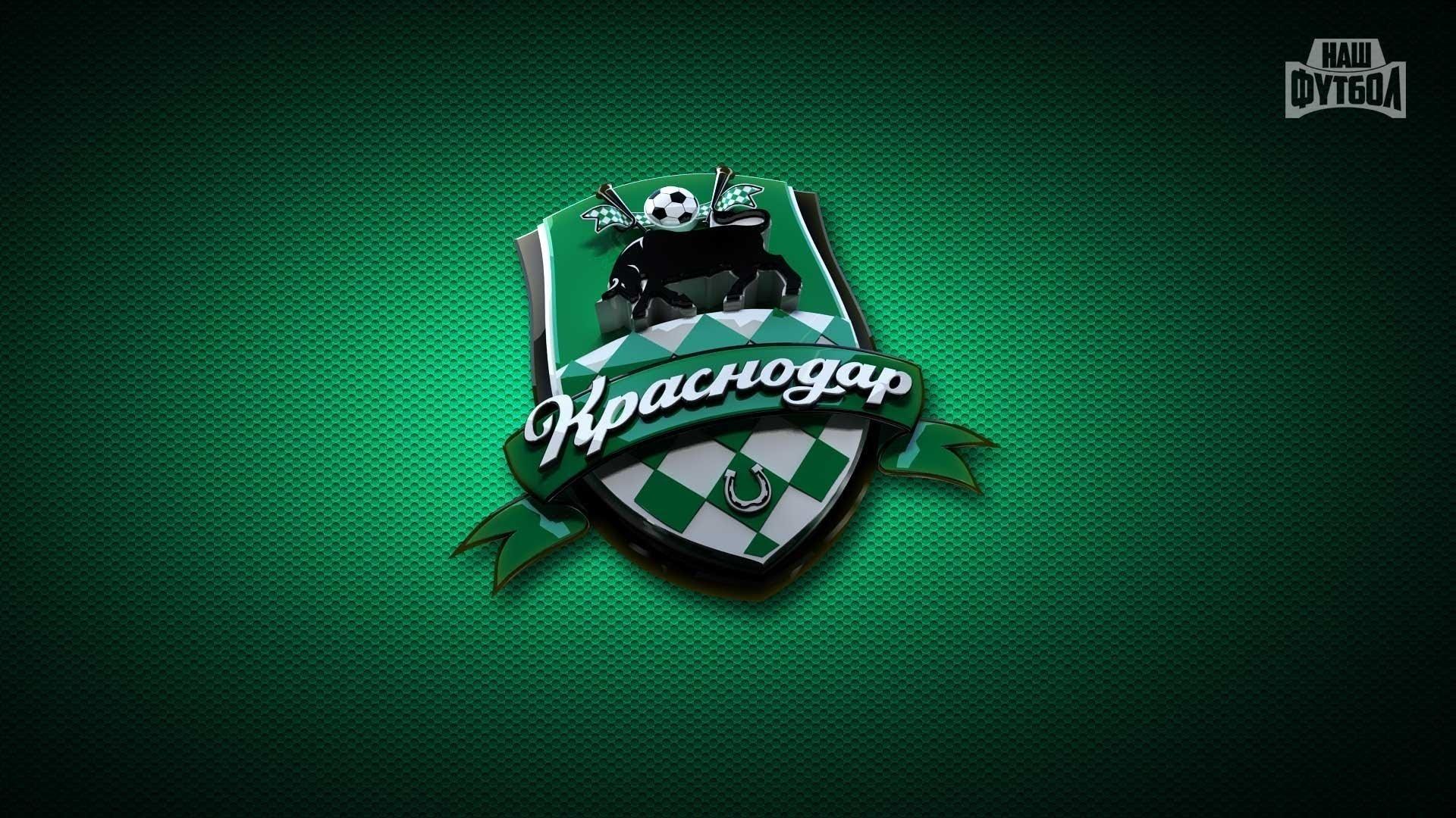 Fc Krasnodar Hd Wallpaper Achtergrond 1920x1080 Id 986233 Wallpaper Abyss